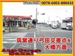 筑紫通り弓田交差点を大橋方面へ。