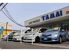 軽自動車から普通車まで人気の低燃費車や特選中古車を多数展示!