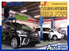 当店は中国運輸局認証工場です!勿論スズキ車以外の各種メーカー車でもメンテナンス致しますので、お気軽に入庫下さい♪