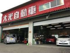 自社整備工場完備!お車のトラブル時にも自社セルフローダー車で敏速にご対応させて頂きます!