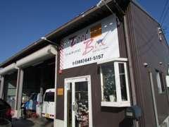 ゆめタウン徳島近く、お買い物ついでにお立ち寄り下さい。