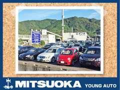 光岡車以外にも各種メーカーの新車&中古車も豊富に取り扱っています☆詳しくは「在庫一覧」をチェックして見て下さい!