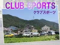Club Sports null