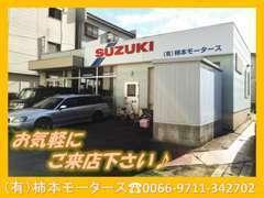 日生駅から徒歩3分!事前にご連絡いただければ、お迎えにあがります♪お気軽にご連絡下さい♪