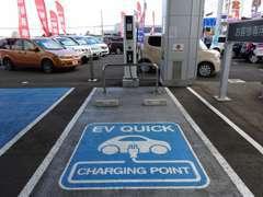 日産のお店では電気自動車用の充電器をご用意して、お客さまのおクルマの充電を承ります♪