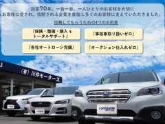 当店HPもございます♪https://kawai-motors.com/で検索!