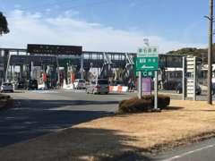 アクセスが楽な立地条件!東名焼津インター出れば目の前が当社です!お車でお越しになられても迷いません!