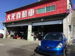 タイコー自動車本社敷地内のサービスブースで皆様のお車をじっくりと正確な整備いたします!整備内容もご安心ください!