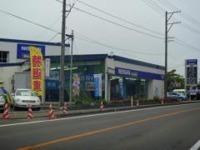 秋田日産自動車 角館店