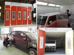 お買い上げいただいたお車の外装仕上げや、万一の事故の際の鈑金塗装修理も自社工場にて作業いたします。