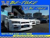 Be-Take null
