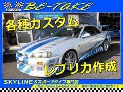 【こだわり】お車を販売・制作・アフターフォロー致します◆当店で。『オリジナルの一台』を創り上げましょう!