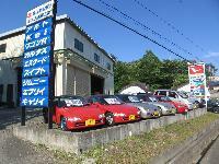 (有)羽山自動車工業 null