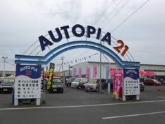 ホームセンターきたやま裏オートピア21にオープンしました(^O^)