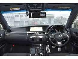 下取りのお車の価格につきましてもお任せ下さい!!ご期待に沿えるよう精一杯の価格をご提示致します!