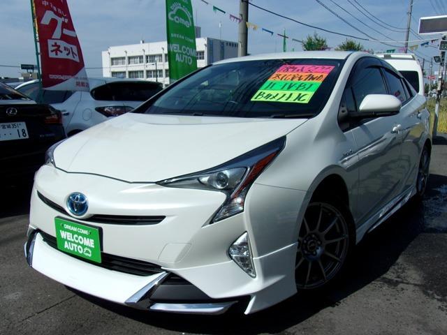 ☆オートローン低金利!新車金利2.9パーセントから取り扱っております!ぜひご連絡ください!☆