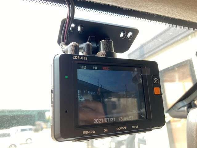 前後録画タイプ ドライブレコーダー