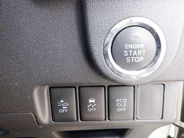 衝突回避軽減機能や横滑り防止装置などの切り替えスイッチは、こちらになります♪