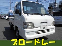 スバル サンバートラック 660 TC 三方開