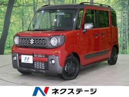 スズキ スペーシア 660 ギア ハイブリッド XZターボ 4WD 禁煙車 両側電動スライドドア 盗難防止