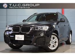 BMW X3 xドライブ20d Mスポーツ ディーゼルターボ 4WD 後期最終 1オナ ACC 黒革 パノSR 2年保証