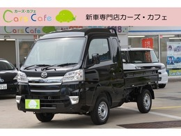 ダイハツ ハイゼットトラック 660 ジャンボ 3方開 2WD 5MT ブルーレイ搭載ナビETCマット付