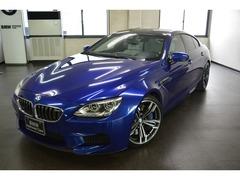 BMW M6 グランクーペ の中古車 4.4 愛知県名古屋市中川区 538.0万円