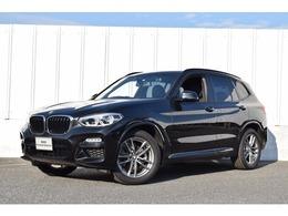 BMW X3 xドライブ20d Mスポーツ ディーゼルターボ 4WD 認定中古車 1オナ ドラレコ 地デジ
