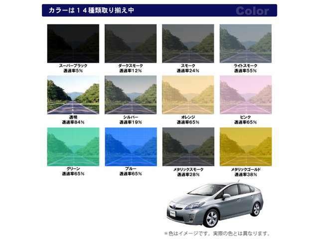 Aプラン画像:色も14種類から選べれるんで安心ですよ!!笑ぜひご検討してみてください!!