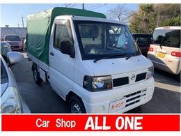 日産 クリッパートラック 660 DXエアコン付 ホロシート/