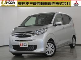三菱 eKワゴン 660 M FCMレスオプション 社有車UP車両