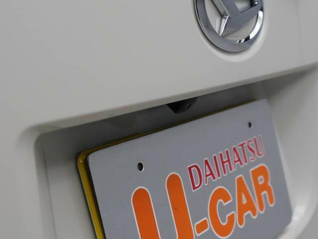 U-CAR岩津店では、愛知ダイハツの他店舗の在庫もお取り寄せいたします。ネット掲載されていない在庫もありますので、お気軽にご相談下さい♪