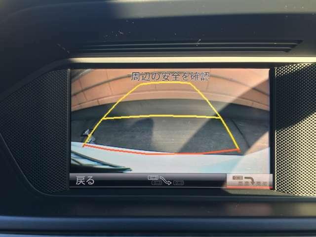 レーンアシスト付きのバックカメラ!駐車時に安心ですよね♪