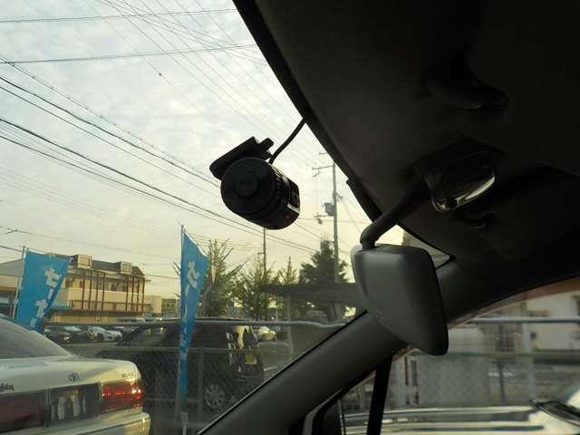 セパレート型ドライブレコーダー。