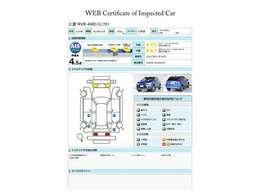 第三者評価機関「AIS社」の車両検査済み!総合評価4.5点(評価点はAISによるS~Rの評価で令和3年1月現在のものです)☆お問合せ番号は41010157です♪