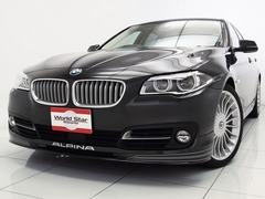 BMWアルピナ B5 の中古車 ビターボ リムジン 静岡県沼津市 838.0万円