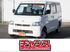トヨタ ライトエースバン の中古車 1.5 GL 千葉県香取市 117.0万円