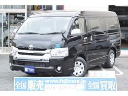 トヨタ ハイエース . キャンピング FOCS DS-Lアーバンブルー