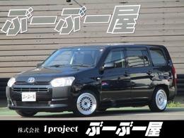 トヨタ プロボックスバン 1.5 GL ローダウン外15AWキーレス電格ミラー保証付
