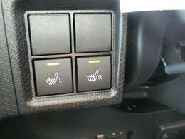 左右シートヒーター付きで暖かくて便利ですよ