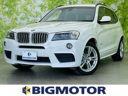 BMW X3 xドライブ28i Mスポーツパッケージ 4WD HDDナビ/サイドモニター/バックモニター