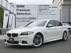 BMW 5シリーズ の中古車 523i Mスポーツ 兵庫県神戸市東灘区 280.0万円