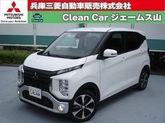 三菱 eKクロス の中古車 660 G 兵庫県神戸市垂水区 119.8万円
