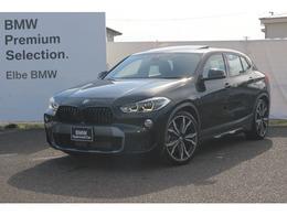 BMW X2 xドライブ20i MスポーツX 4WD パノラマ/茶革/電動シート/ローダウン