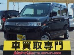 ホンダ ザッツ 660 /車検4年9月/後期最終モデル/CDステレオ