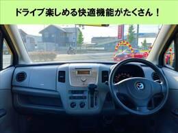 シンプルなのに多機能!(^^)!快適機能がたくさんのお車です☆AZワゴンの車内は広い!男性でも広々乗れる車内が人気。初心者の方でも運転しやすい視界の広さでオススメのAZワゴン! 軽自動車 中古 岡山