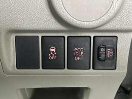 アイドリングストップがついて燃費の向上にも期待ができます!