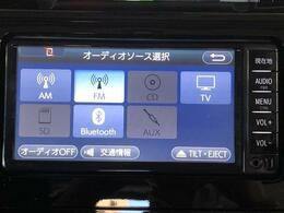 【純正メモリーナビ】CD/SD/Bluetooth/フルセグTV/AUX