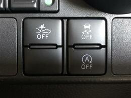 【スマートアシストII】衝突被害軽減ブレーキ/横滑り防止装置/アイドリングストップ/車線逸脱警報機能/誤発進抑制制御機能