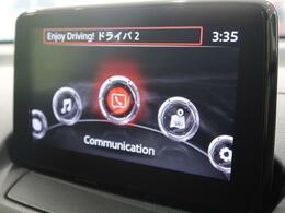 【マツダコネクト】!bluetoothやフルセグTVの視聴も可能です☆高性能&多機能ナビでドライブも快適ですよ☆